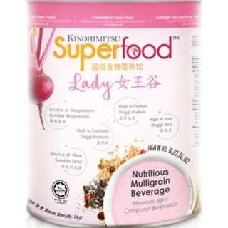 1kg Kinohimitsu Superfood Lady
