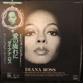 【Vinyl record with Obi】Diana Ross – Diana Ross