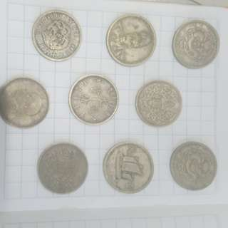 China yuan Old Coins
