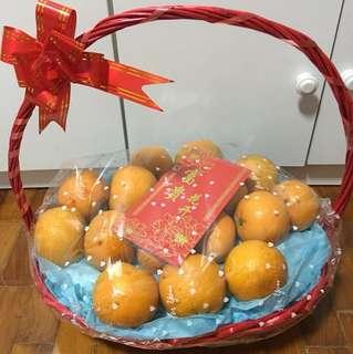 Mandarin oranges hamper 💋💕😍