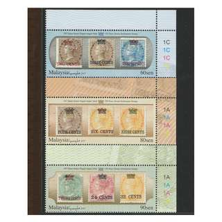Malaysia 2017 150 Years Straits Settlements Stamps - Provisional Issue set of 3V Mint MNH