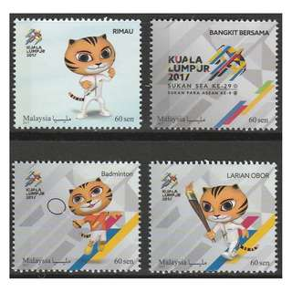 Malaysia 2017 SEA Games 2017 set of 4V Mint MNH