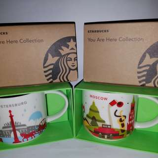 You are here collection Starbucks