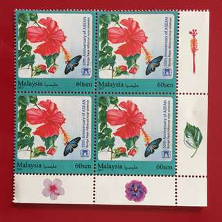Malaysia 2017 50th Anniversary of ASEAN - ASEAN Post (National Flower) Block of 4V Mint MNH