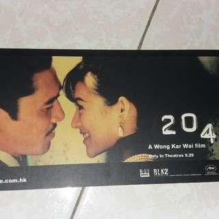 電影2046宣傳咭