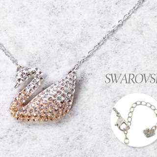 [代購] Swarovski Iconic Swan Pendant 施華洛世奇經典天鵝鏈墜