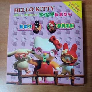 Hello Kitty (( 含有Melody,玉桂狗, XO, 布甸狗