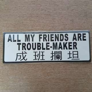 Funny cantonese magnet