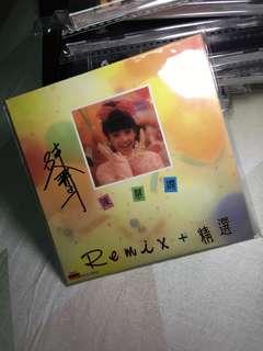 陈慧娴 亲笔签名 Remix+精选 环球复黑王CD