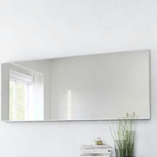 Hovet Mirror From Ikea
