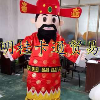 God of Fortune (Cai Shen) Costume for Rent