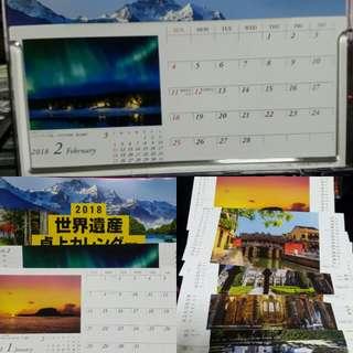 2018日本風景 桌曆 掛曆