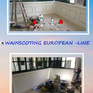 🇰🇷Murah wainscoting