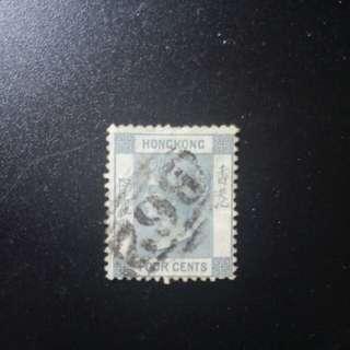 [lapyip1230] 香港 1863年 維多利亞 四先 VFU