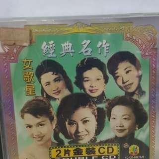 Cd chinese2cd 经典名作
