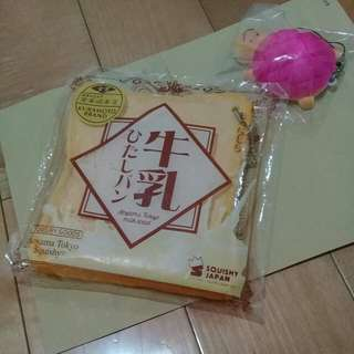 ❀ฺ超值軟軟❀ฺ限量福袋🛍× 1(NT$150)