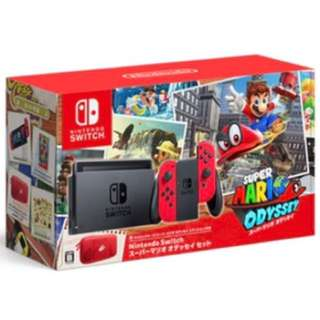 BNIB Nintendo Switch Limited