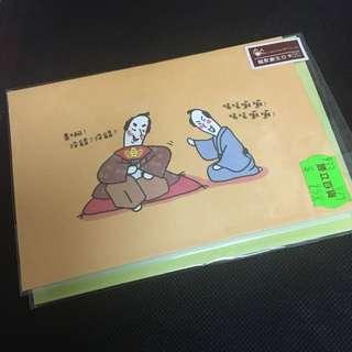 Birthday Card 幽默劇生日卡