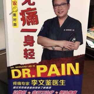 Dr Bernard is Dr Pain
