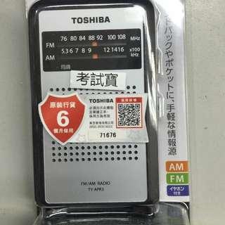 Toshiba FM 收音機(特別適合考試用)