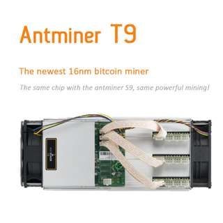 Antminer T9 10.5 Th/s without psu