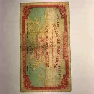 1970 有利地圖 帶膠紙 $620包掛號