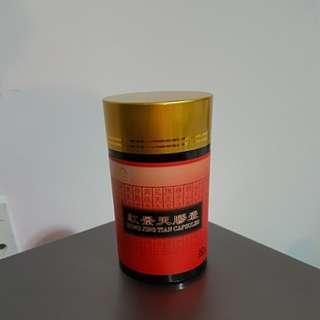 北京同仁堂 紅景天膠囊 補品