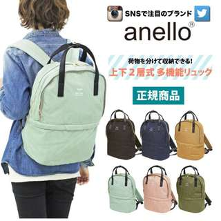 FREE DELIVERY ! Ready STOCK !  Authentic Anello Backpack AT-C1841