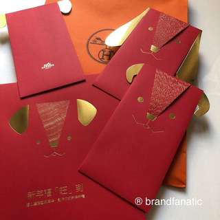 2018  利是紅包 Hermes Red packet