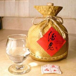 酒鬼 Jiu Gui Empty Bottle