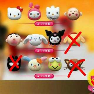 Sanrio Kitty / Daniel / Melody / Monkichi / Minna No Tabo / Cinnamaroll / Kuromi / Keroppi / U*sa*ha*na 公仔
