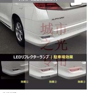 Toyota Estima Rear Bumper light/brake/running signal