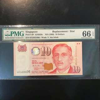 💎 1999 Singapore 🇸🇬 $10 Portraits Paper Series HTT Sign, Commemorative Issue 0ZZ 022406 Gem UNC PMG 66 EPQ 💎