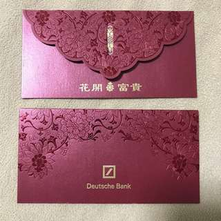 2018 Deutsche Bank Red Packet (Angpow)