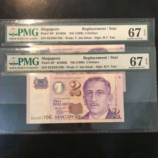 💎 1999 Singapore 🇸🇬 $2 Portraits Paper Series HTT Sign, Commemorative Issue 0ZZ 031705 - 031706 2 Pcs Run High Grade Gem UNC PMG 67 EPQ ⭐️