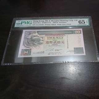 1993年豐貳拾圓AA135538(PMG65)