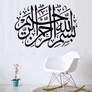 Islamic Muslim Arabic Art Wall Stickers decal
