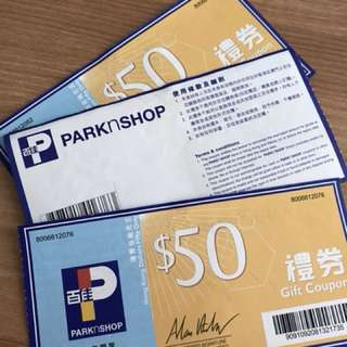 Parkn shop voucher $150