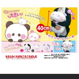 Toreba Panda Plush 40cm limited edition