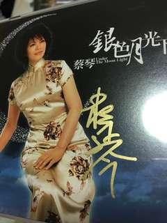 蔡琴 亲笔签名 银色月光下 CD
