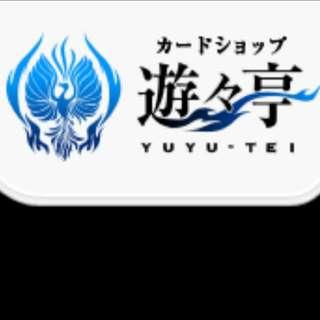 Yuyutei Yyt Order Service