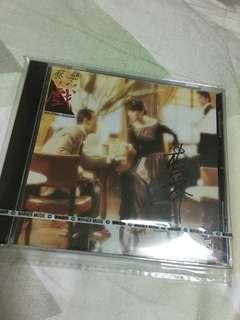 飞碟唱片UFO8630 蔡琴 亲笔签名《人生就是戏》CD