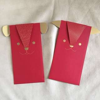 全新 愛馬仕 Hermes 利是封 Red Packet(不議價 fixed price)