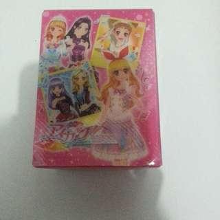 星光樂園卡盒