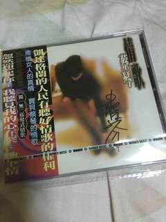 华纳唱片 蔡琴 亲笔签名 情歌 精选 CD