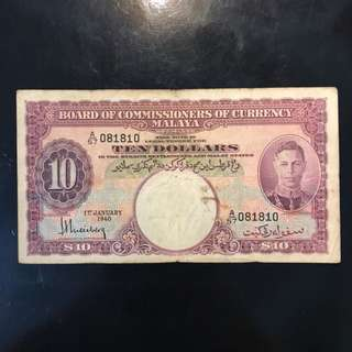 ⭐️ Emergency 🚨 Issue! 1940 Malaya King 👑 George $10, Lucky Number A/57 081810 Original Paper VF Condition 幸运号码 - 您发易发易您 ⭐️
