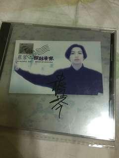 飞碟 UFO90164 蔡琴 亲笔签名 回到未来 台语老歌 CD