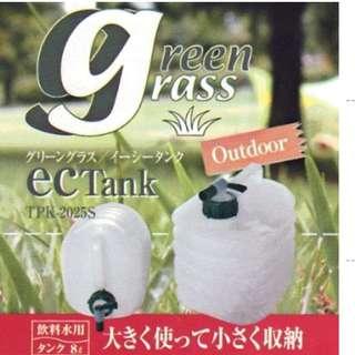 Travel Water Jug / Dispenser (Folding / Collapsible) Japan
