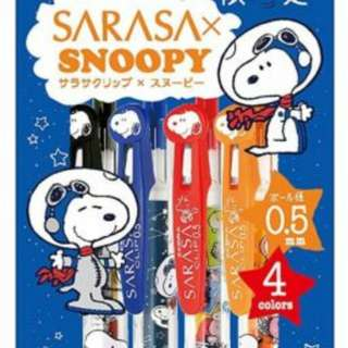 Limited Edition - Snoopy Zebra Sarasa Gel Pens 0.5mm - 4 Colors