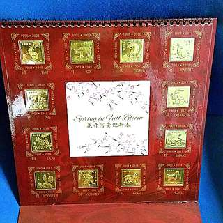 Gold Plated 12 Chinese Zodiac in minted stamp.  Calender style. Limited Edition. No more in Stock. 1 ft X 1 ft.